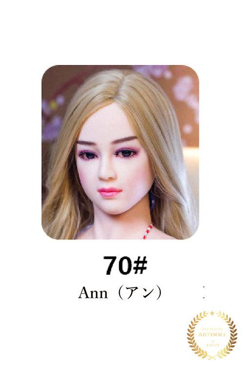 Ann(アン)ヘッド