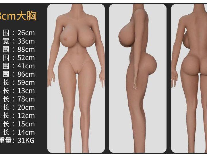 153cm大胸