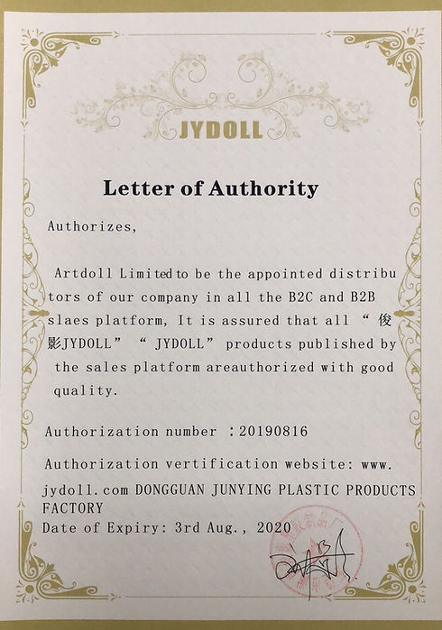 JYDOLL-Certificate till Aug2020.jpg