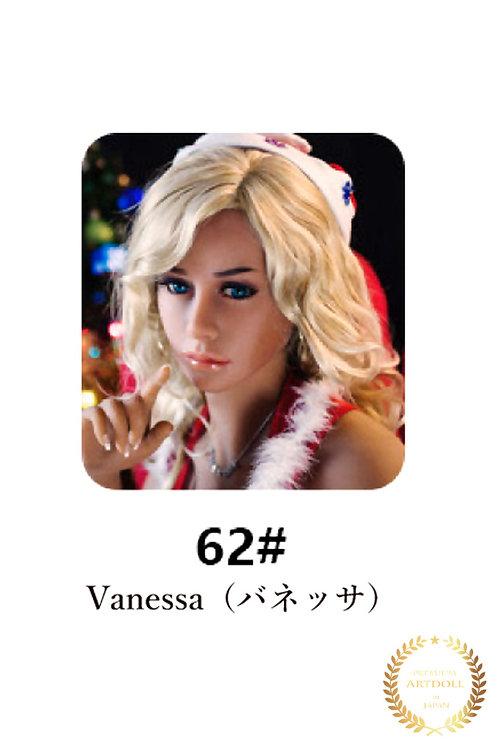 Vanessa(バネッサ)ヘッド