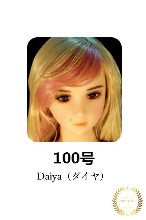 Daiya(ダイヤ)ヘッド