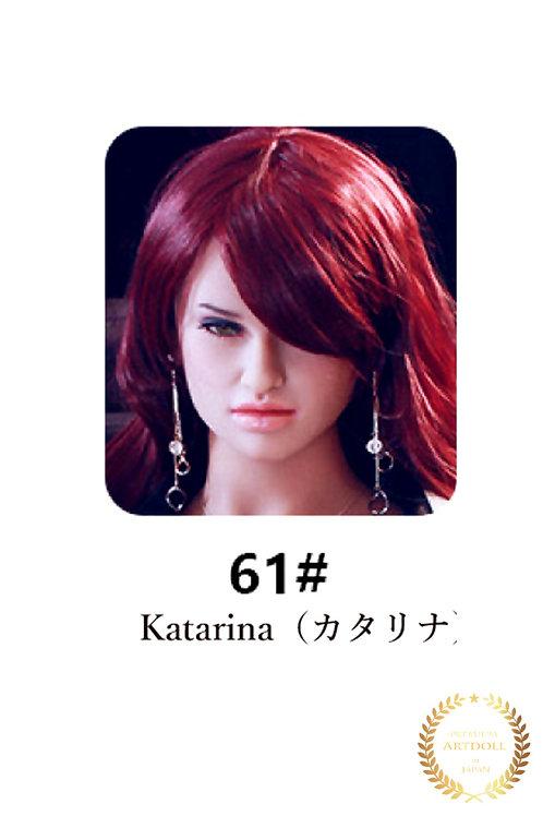 Katarina(カタリナ)ヘッド