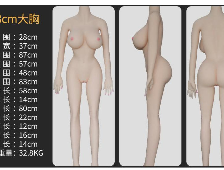 158cm大胸