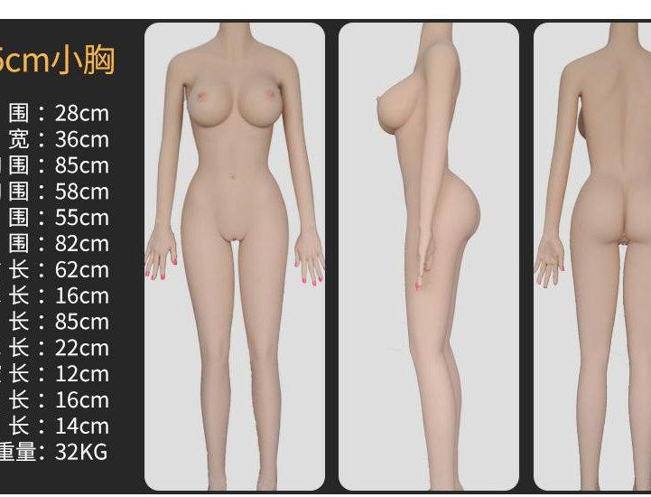 165cm小胸
