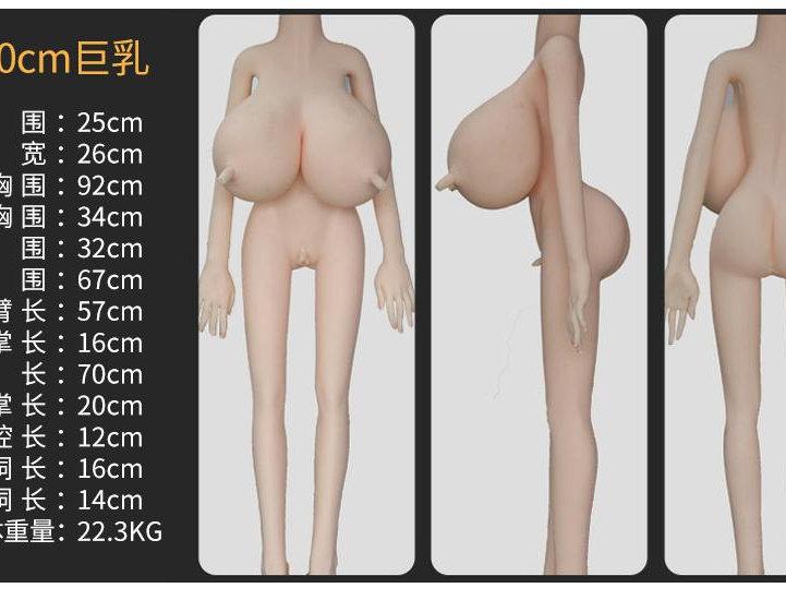140cm巨乳