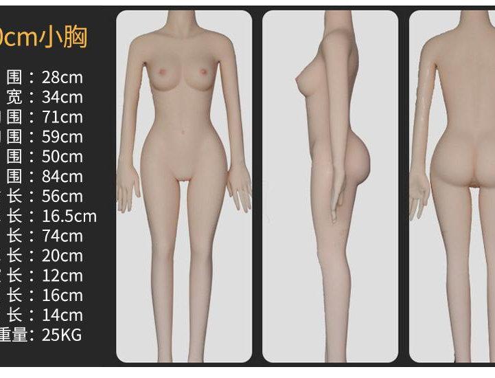 105cm大胸