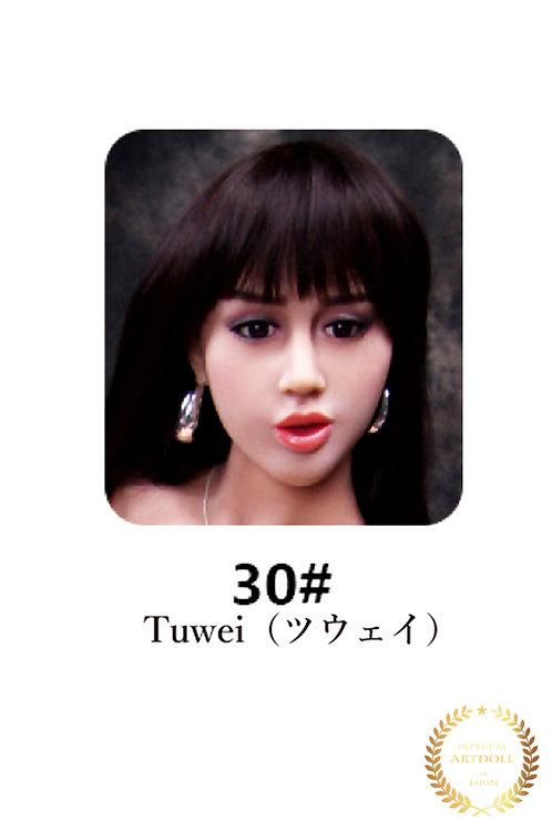 Tuwei(ツウェイ)ヘッド