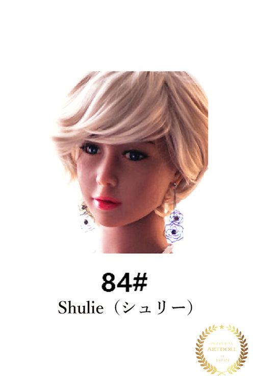 Shulie(シュリー)ヘッド