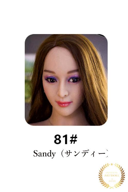 Sandy(サンディー)ヘッド