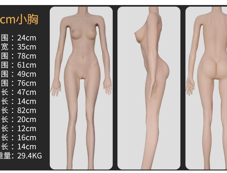 167cm小胸