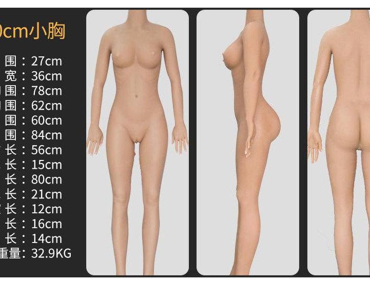 160cm小胸