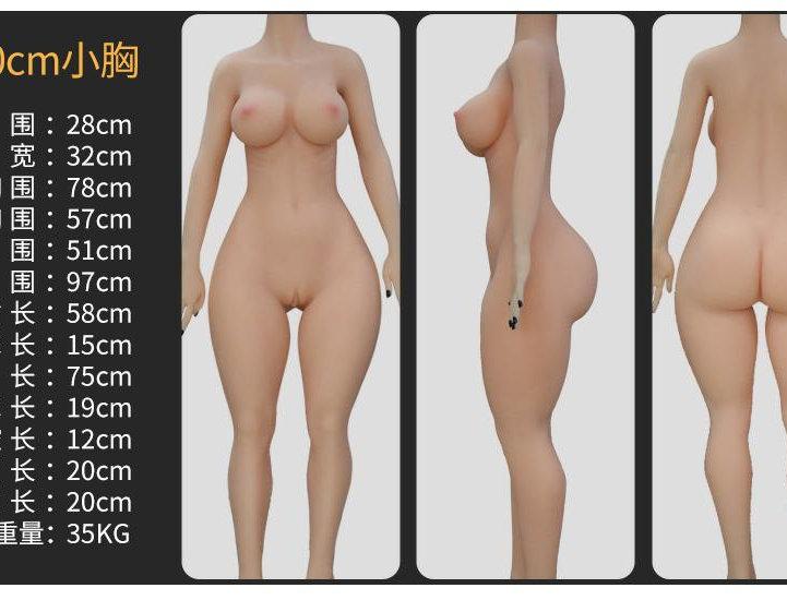 150cm小胸