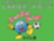 スクリーンショット 2019-01-11 0.49.15.png