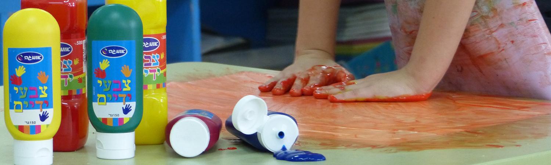 צבעי ידיים2