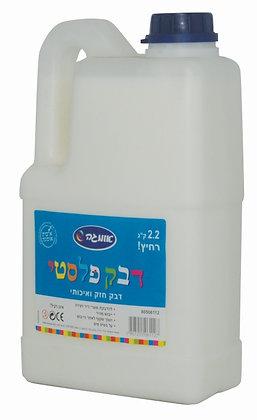 """דבק פלסטי לבן 2.2 ק""""ג"""