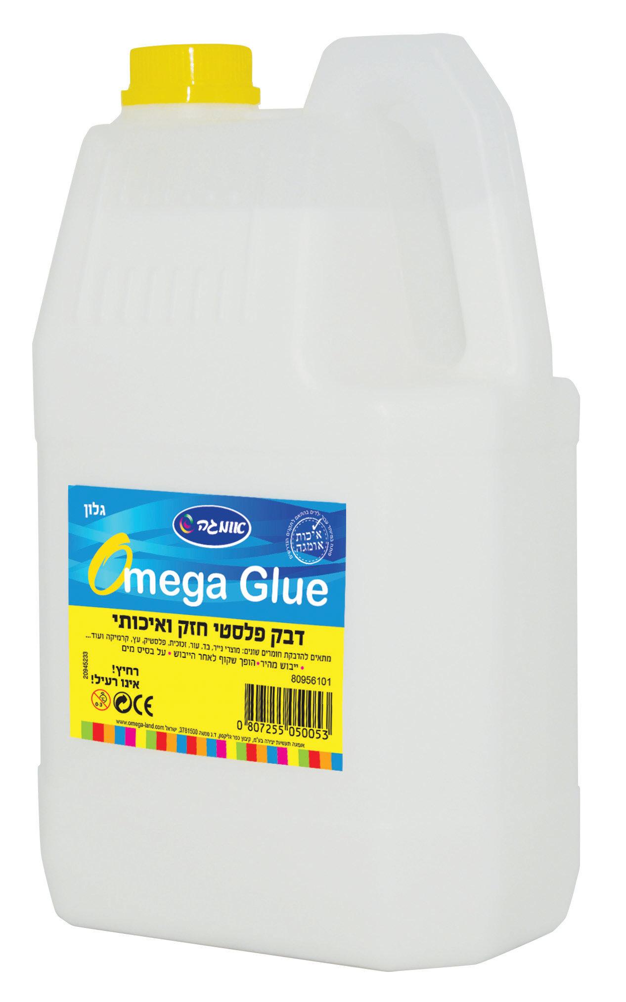 מעולה דבק פלסטי לבן 1 גלון ZN-11