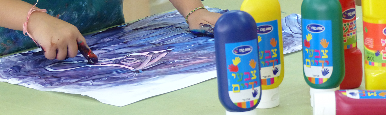 צבעי ידיים לבאנר