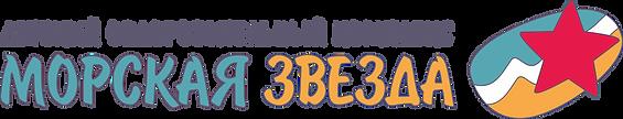 Logotip_gorizontalny.png
