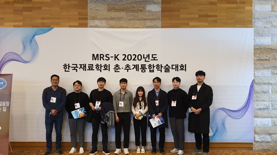 2020 Fall @ MRS Korea