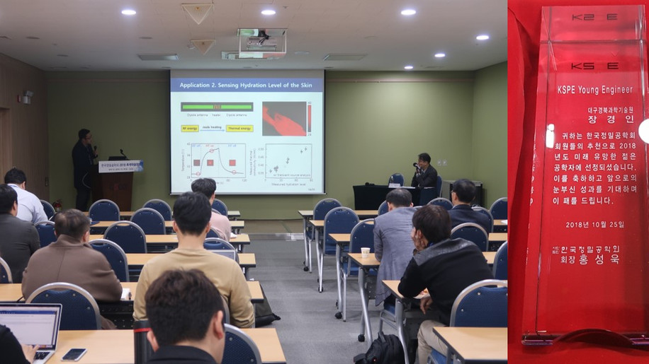 Prof. Jang received Young Engineer Award at KSPE