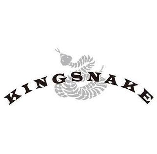 KingSnake guitars