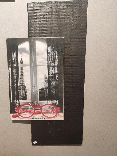 תמונות מפריז - אירית רוטרובין