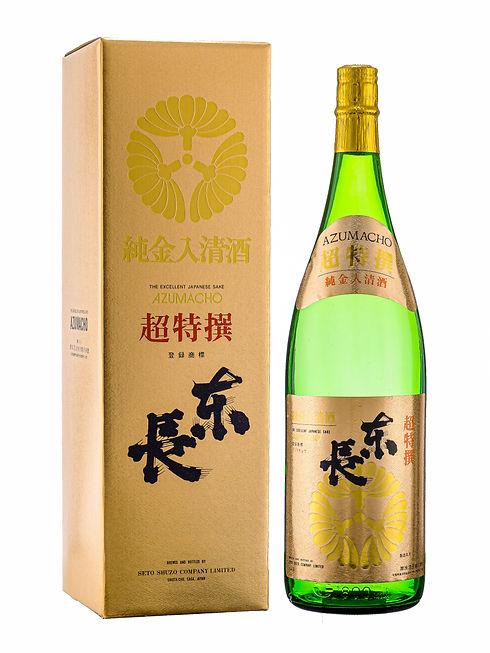 Cho Tokusen Gold 1.8.jpg