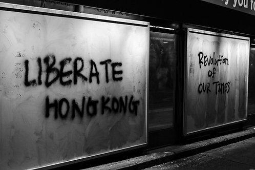 Liberate Hong Kong Graffiti