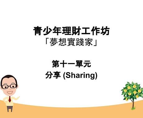Website_ppt.pptx-11.jpg