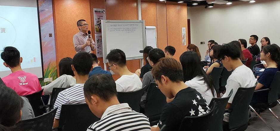 20180530_青少年理財講座_勞工處2.jpg