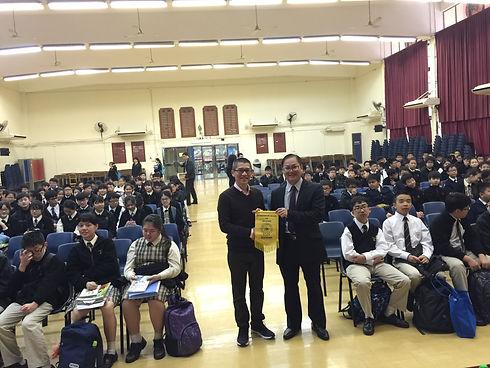 2017-02-21 中學生理財講座.jpg
