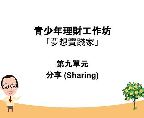 Website_ppt.pptx-9.jpg