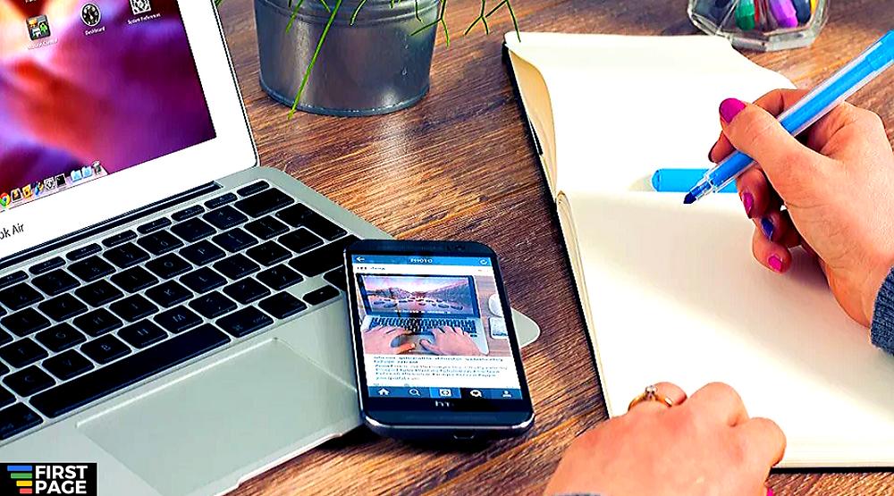 Dicas First Page - como o trabalho home office vai mudar você.