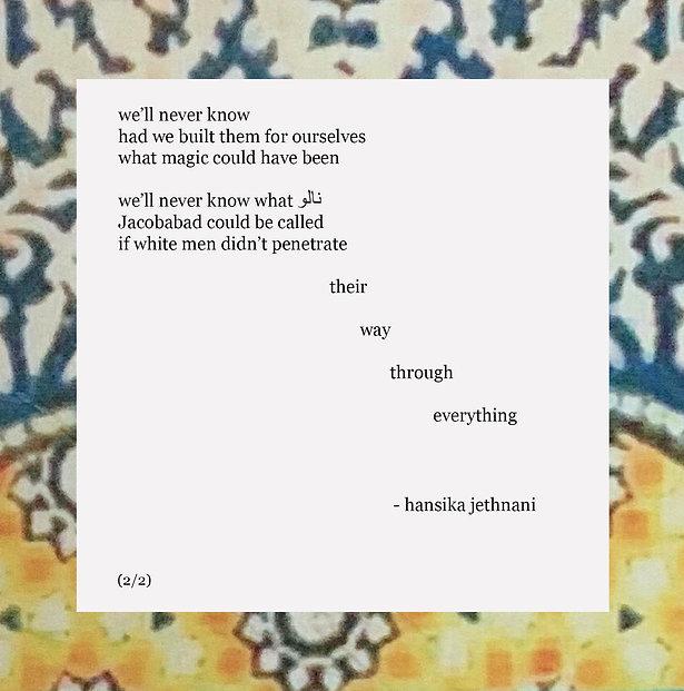 Poem3.1.jpg