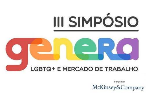 Núcleo de Estudos de Gênero e Raça da FEA USP promove evento sobre LGBTQ+ no mercado de trabalho