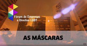 Vídeo: as máscaras
