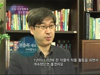 한국다큐_04_권중목대표.jpg
