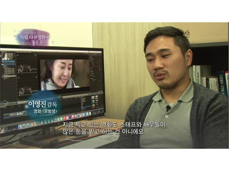 이영진감독 데뷔작 모범생