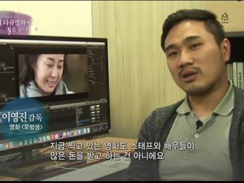 한국다큐_08_이영진감독.jpg