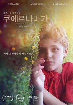 20200630-movie_image (2).jpg