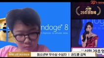 """권도훈 감독, 신한 29초영화제 청소년부 """"우수상"""" 수상"""