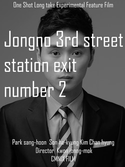 Jongno 3rd street station exit number 2