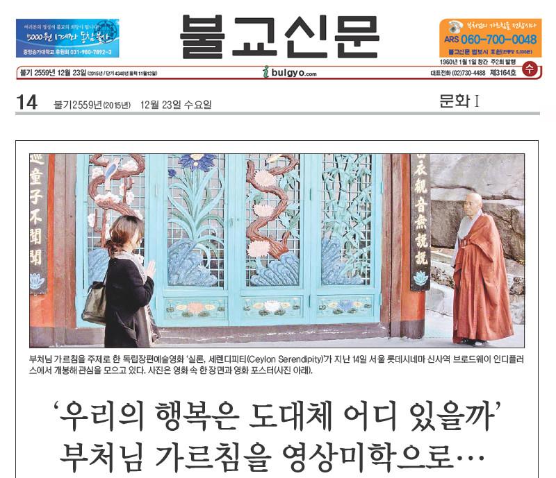 불교신문_문화면-044.jpg