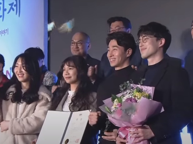 서울 29초 영화제 통합대상 수상