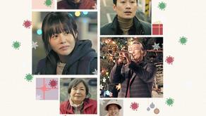 노송동의 얼굴 없는 천사의 이야기 '천사는 바이러스' 1월 6일 개봉
