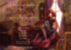 ポスターA1横のコピー.jpg
