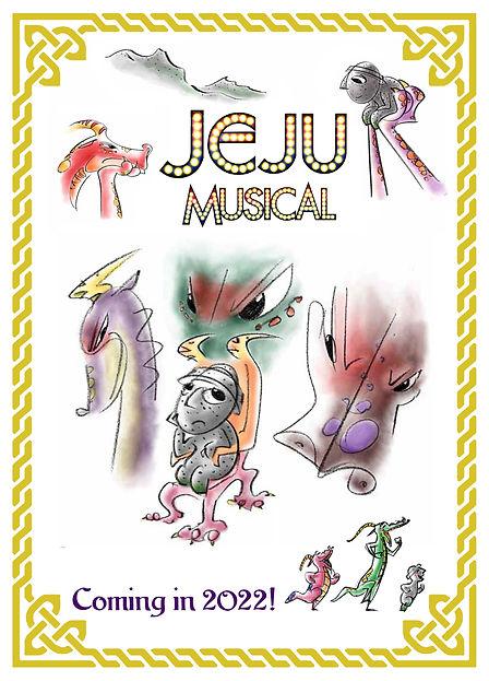 Jeju Musical poster.jpg
