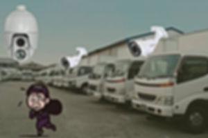 運送業,物流倉庫,防犯カメラ,セキュリティ,トラック,トランスポート,運輸業