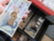 防犯カメラ,店舗,居酒屋,ラーメン屋,薬局,美容室