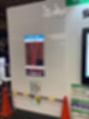 デジタルサイネージ,LEDビジョン,屋外,店舗